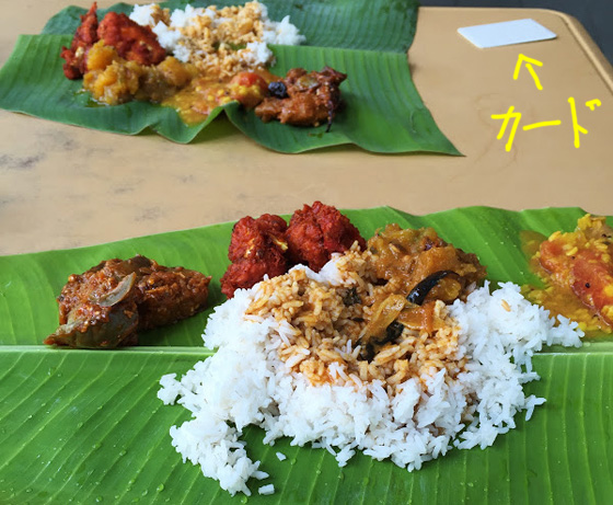 banana_leaf_curry_pd_5