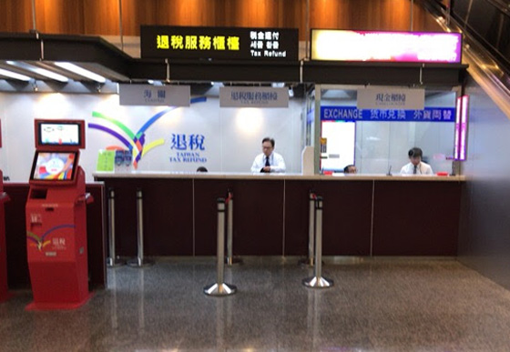 taiwan_airport_trs_2