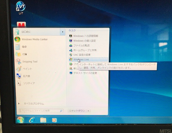 win7_recovery_optimisation_10