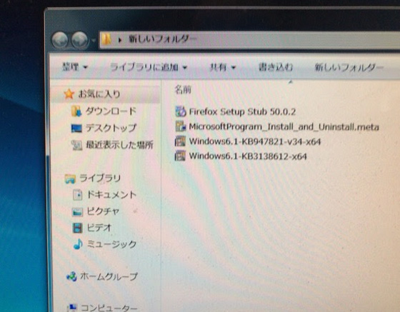 win7_recovery_optimisation_11