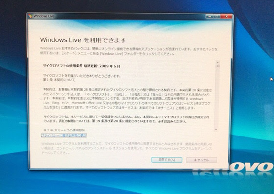 win7_recovery_optimisation_2