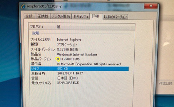win7_recovery_optimisation_4