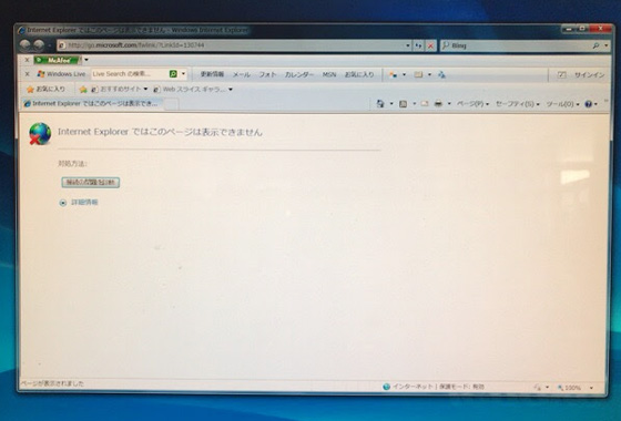 win7_recovery_optimisation_7