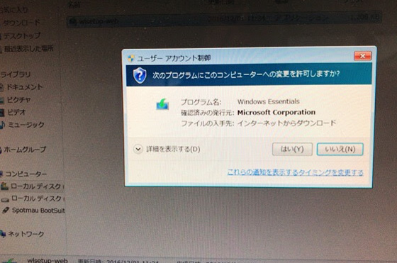 win7_recovery_optimisation_process_0