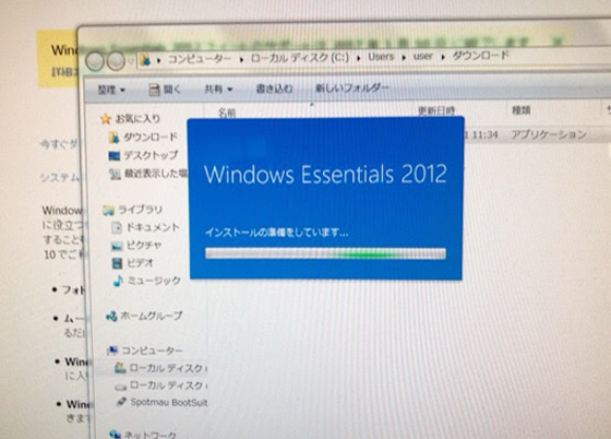 win7_recovery_optimisation_process_10