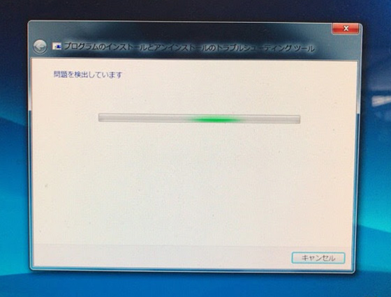 win7_recovery_optimisation_process_2