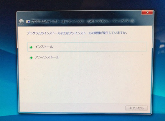 win7_recovery_optimisation_process_3