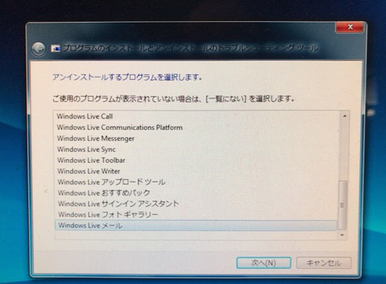 win7_recovery_optimisation_process_4