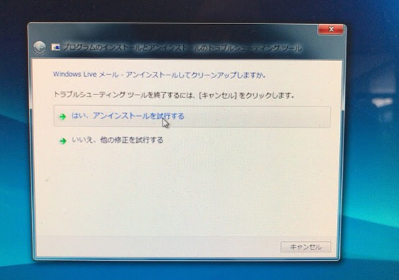 win7_recovery_optimisation_process_5