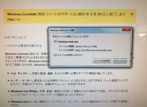 win7_recovery_optimisation_process_8