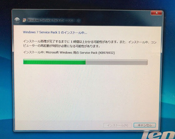 windows7_sp1_install_process_5